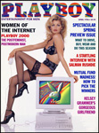 April 1996, Playboy cover image.